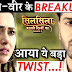 Heart Broken : Mishti breaks Veer's heart for Ruhaan in Silsila Badalte Rishton Ka 2