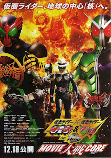 Kamen Rider × Kamen Rider OOO & W Featuring Skull: Movie War Core MP4 Subtitle Indonesia