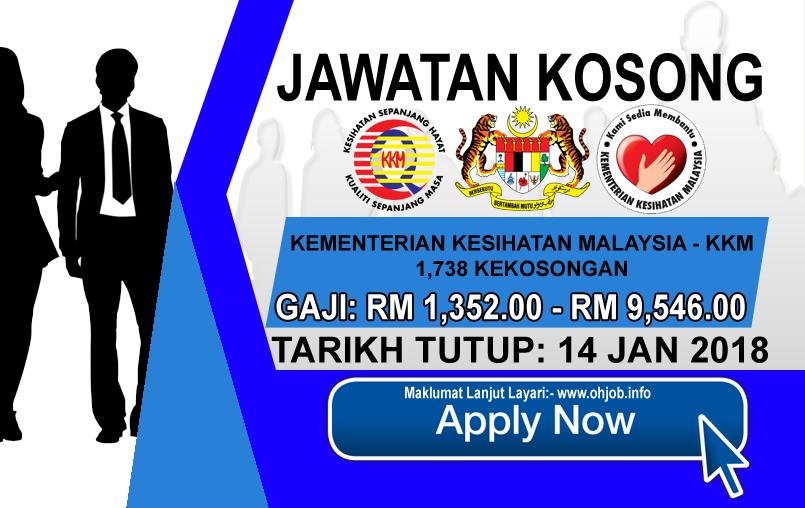 Jawatan Kerja Kosong Kementerian Kesihatan Malaysia - KKM logo www.ohjob.info januari 2018