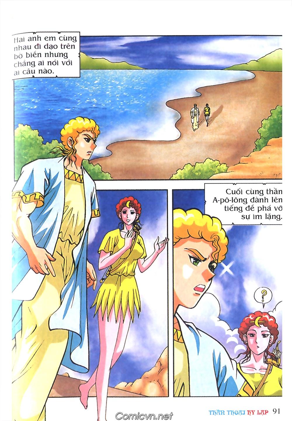 Thần Thoại Hy Lạp Màu - Chapter 58: Cuộc chiến định mệnh 2 - Pic 38