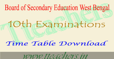 West Bengal 10th board exam time table 2018 wb madhyamik routine pdf