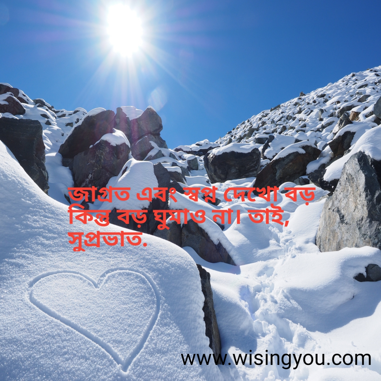 Wisingyou-Get latest all kind of wishes sms in english, hindi, bangla