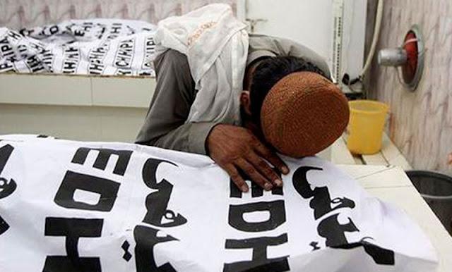 পাকিস্তানে হামলা: নিহতের সংখ্যা বেড়ে ১৫০, রবিবার শোক দিবস ঘোষণা