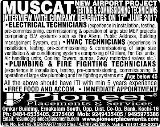 Airport project jobs in Muscat