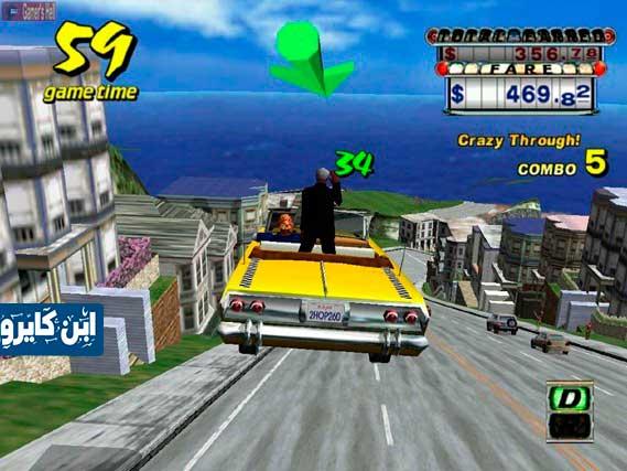 لعبة كريزي تاكسى