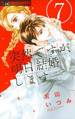 [Manga] 突然ですが、明日結婚します 第01-07巻 [Totsuzen Desu ga, Ashita Kekkon Shimasu Vol 01-07] Raw Download