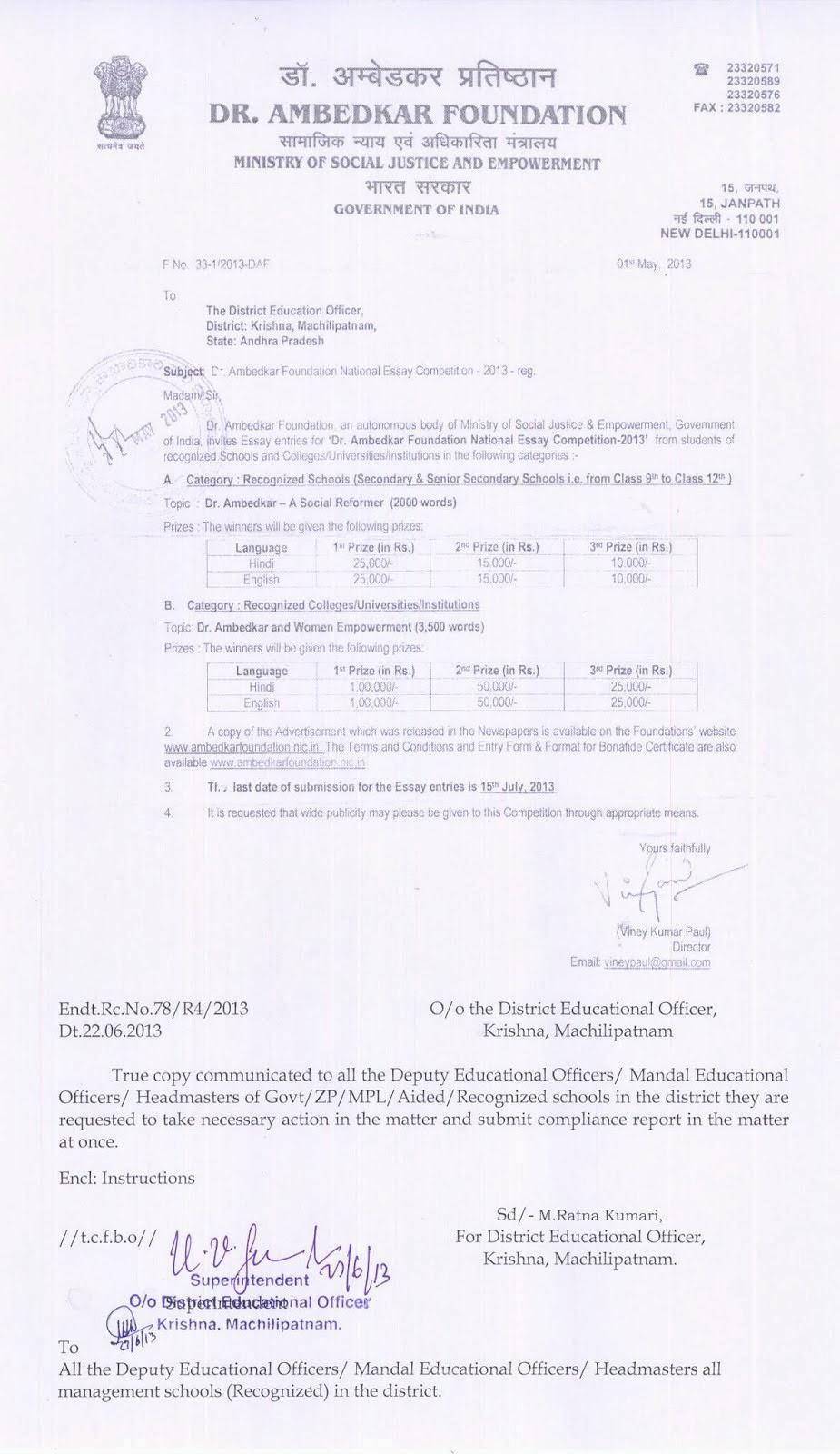 Social Justice Essay Utf Mopidevi Fwd Dr Ambedkar Foundation