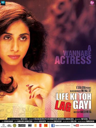 Life Ki Toh Lag Gayi (2012) Movie Poster