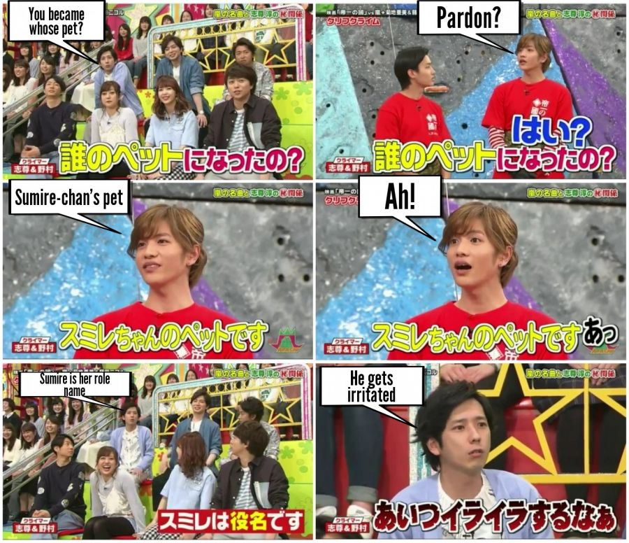 What is Happiness?: [REVIEW & DOWNLOAD] VS Arashi 2017 04 27
