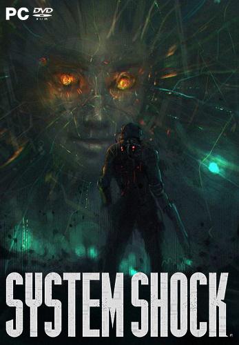 System Shock: Remastered