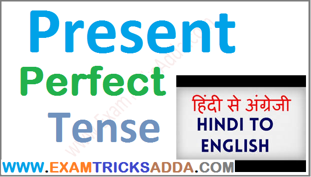 Present Perfect Tense in Hindi Rules, Examples, Exercises, Sentences