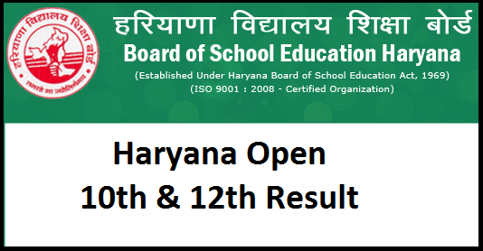 Haryana Open 10th and 12th  Result 2018