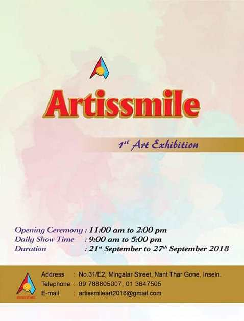 Artissmile အမည္ရတဲ့ စုေပါင္းပန္းခ်ီျပပြဲ Artissmile Art House မွာျပဳလုပ္မယ္
