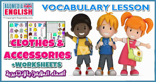 clothes-and-accessories-vocabulary-esl-picture-dictionary-worksheets-for-kids