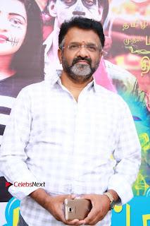 Panjumittai Tamil Movie Audio & Trailer Launch  0009.jpg