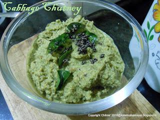 cabbage chutney [ muttakos chutney ]