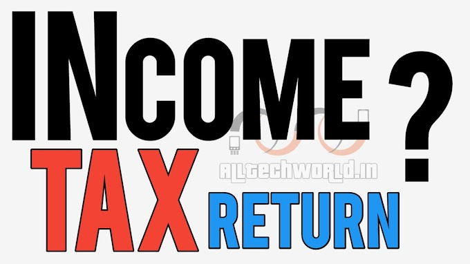 Income Tax Return: Kaise Kare E-Filing? How To Do E-Filing In Hindi? ITR Kaise Submit Kare? How To File ITR In Hindi?