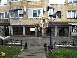 Пиццерия Папаша Беппе - ул.Балтийская 12