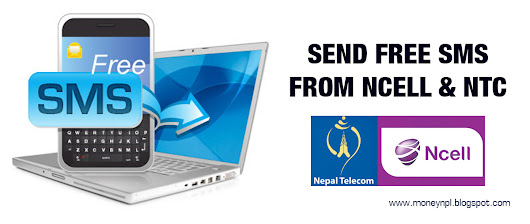 How to Send Free SMS from NCELL and NTC