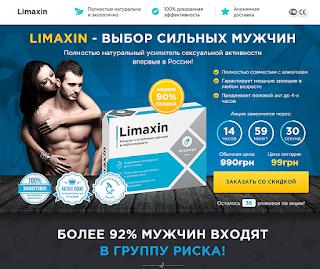 https://luckproduct.ru/limaxin3/?ref=275948&lnk=2072574