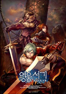 hl_2005_001_devilman82 [Cruzada Java] Heroes Lore: Wind of Soltia