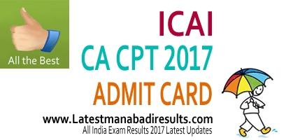 ICAI CPT June 2017 Admit Card Download, CA CPT Admit Card 2017, ICAI Admit Card for CA CPT June Exam 2017
