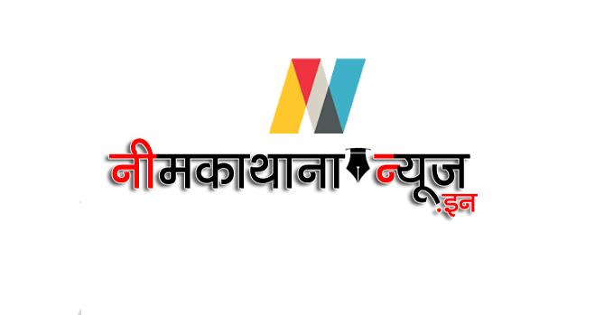 एसएनकेपी कॉलेज में स्नातकोत्तर भूगोल विषय की प्रायोगिक परीक्षा, 22 से 26 सितम्बर तक होंगी