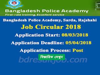 Bangladesh Police Academy (BPA), Sarda, Rajshahi Job Circular 2018