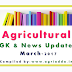 Agricultural News and GK Series- March 2017