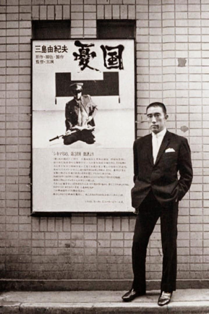 Patriotism by Yukio Mishima