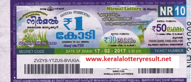 17-03-2017 NIRMAL Lottery NR-12 Rsults | Kerala Lottery Result