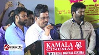 Celebrities At Kanna Pinna Movie Audio Launch