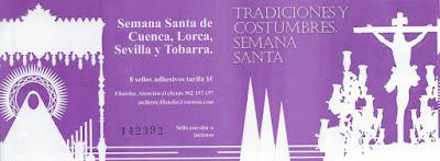 Sellos de Semana Santa en Lorca, Cuenca, Sevilla y Tobarra