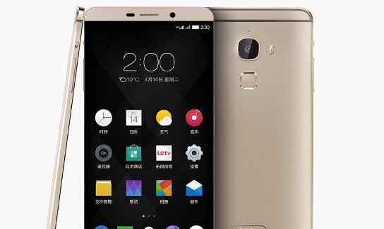 2016 Leeco enter the US market this autumn