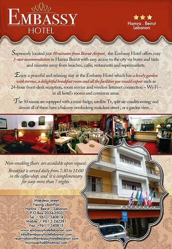 Contoh Brosur Hotel, Makanan Dan Sekolah Paling Keren