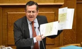 Σας δημοσιεύουμε την απάντηση της ανωτέρω αναφοράς, που κατέθεσε ο βουλευτής κύριος Νικόλαος Νικολόπουλος, με θέμα <<Κ.Ε.Κ Δήμου Χολαργού πρόσκληση για ποινική διερεύνηση των υπευθύνων κακοδιαχείρισης που άφορα και υπάλληλο του δήμου Παλλήνης