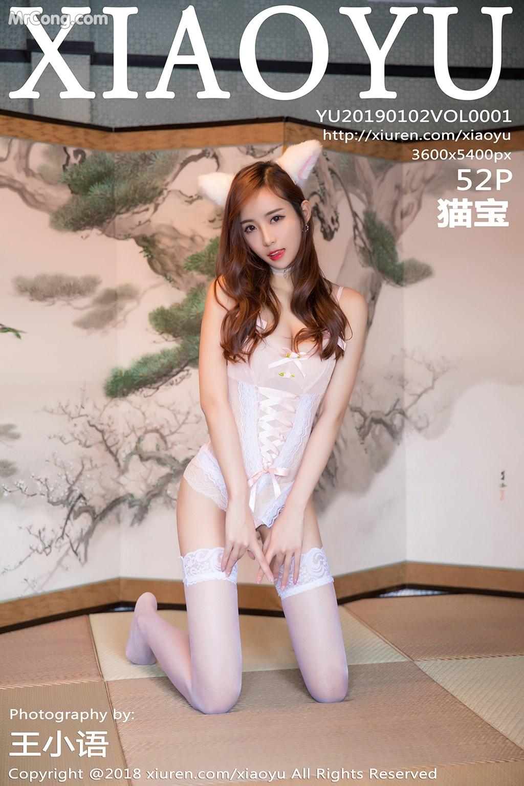 XiaoYu Vol.001: Người mẫu Mao Bao (猫宝) (53 ảnh)