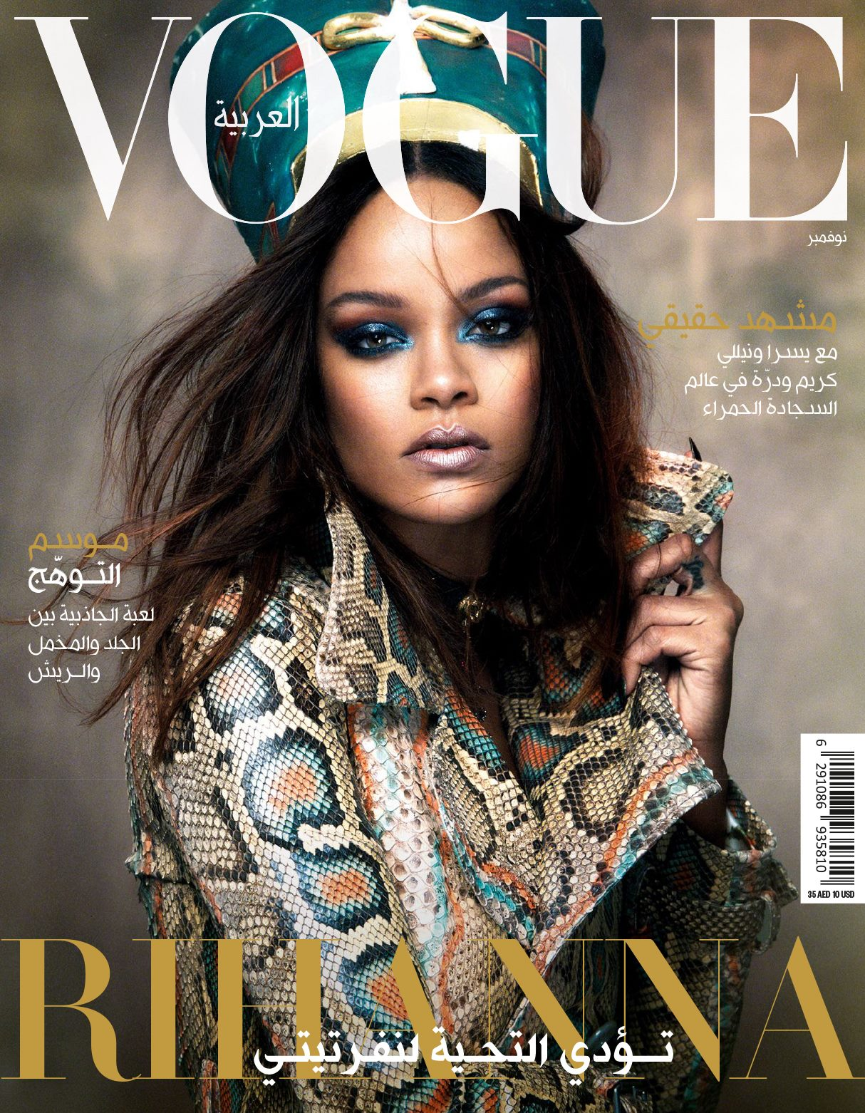Rihanna On Vogue Arabia