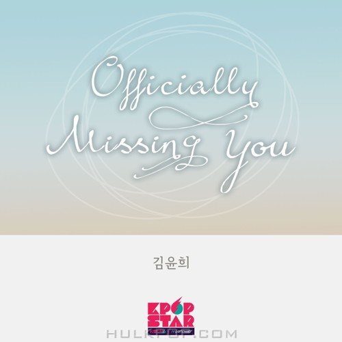Kim Yun Hee – KPOP Star Season 6 `Officially Missing You`