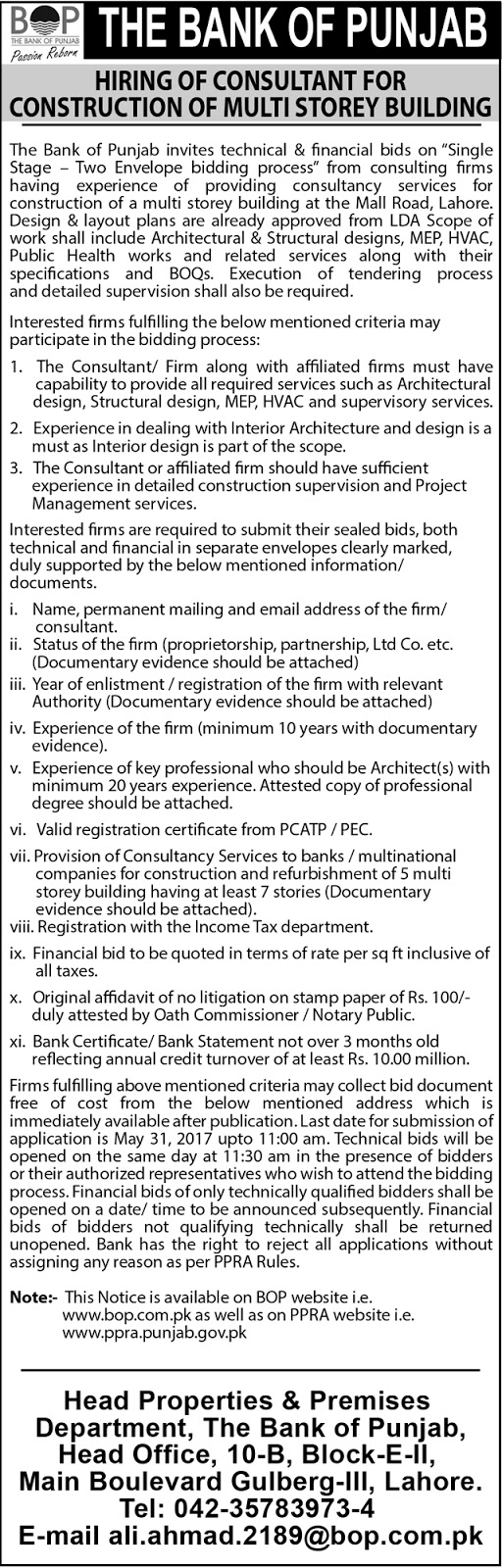 Consultant Jobs in BOP Bank Of Punjab Lahore