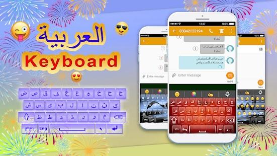 Arabic keyboard 2018–Arabic keyboard typing