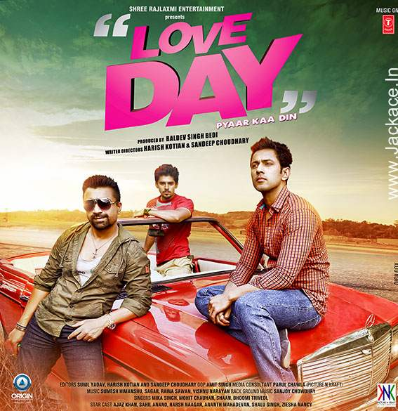 Love Day First Look Poster 1