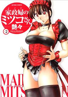Mitsukosan v02e [艶々] 家政婦のミツコさん 第01 02巻