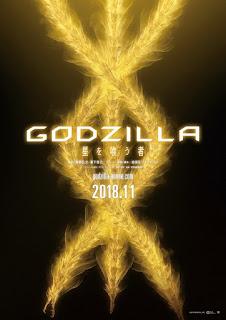 "Cine: ""Godzilla: Hoshi wo Ku Mono"" es la tercera película de Godzilla"