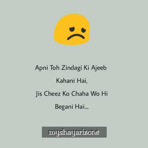 Emotional Shayari Lines Zindagi Ki Kahani Image Wallpaper in Hindi