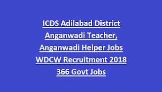 ICDS Adilabad District Anganwadi Teacher, Anganwadi Helper Jobs WDCW Recruitment 2018 366 Govt Jobs