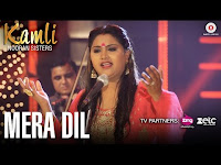 Mera Dil Mp3 Song