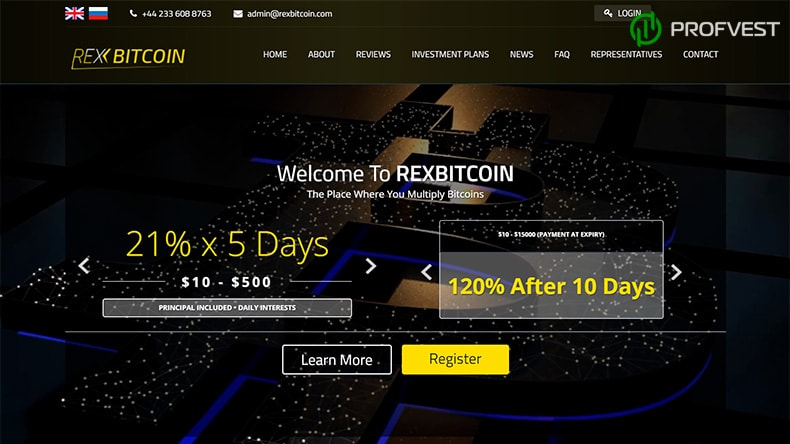 Rex Bitcoin обзор и отзывы HYIP-проекта