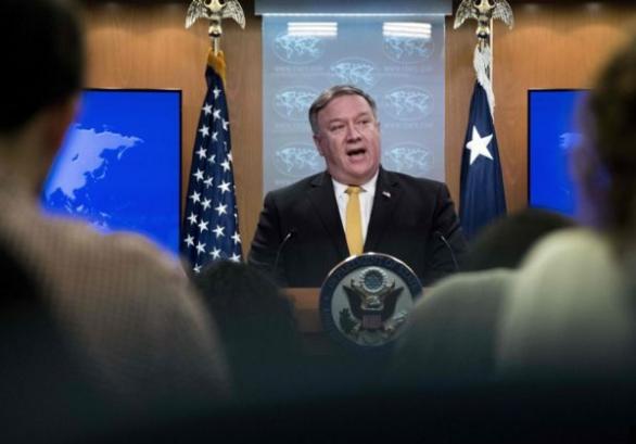 أمريكا تنسحب من معاهدة إيران والولايات المتحدة الموقعة منذ 60 عاماً.