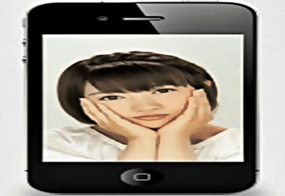 Aplicativos-Watching-Cute-Girl